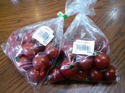 プチトマト50円