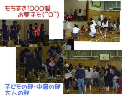 mochimochimochi.jpg