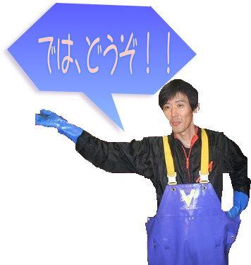 yosiki-1.jpg