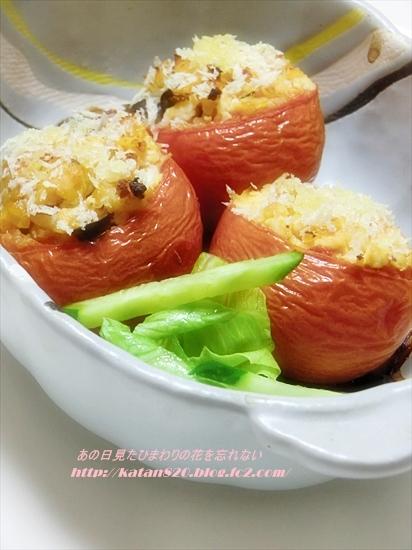 トマトのファルシ♪