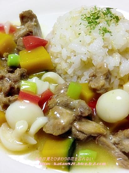 発芽玄米夏野菜カレー♪