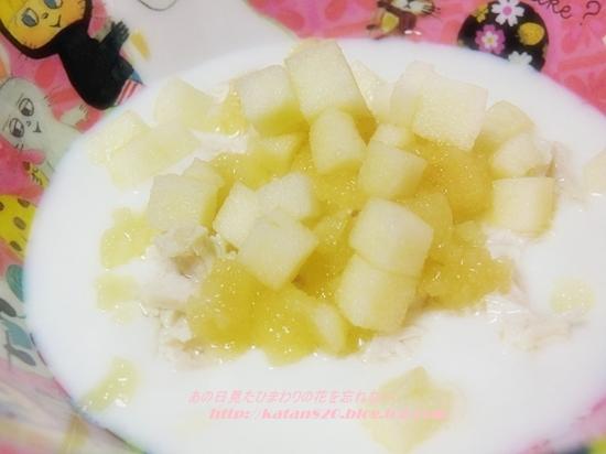 りんごヨーグルト♪
