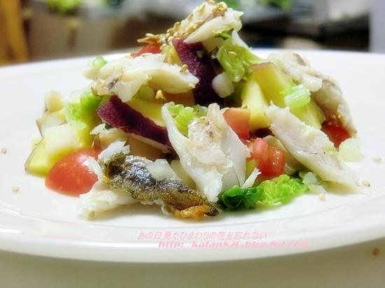 白菜と焼きかますのサラダ♪