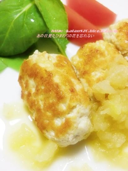 豆腐ハンバーグアップルソース添え♪