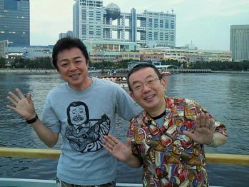 藤原さん・屋形船2