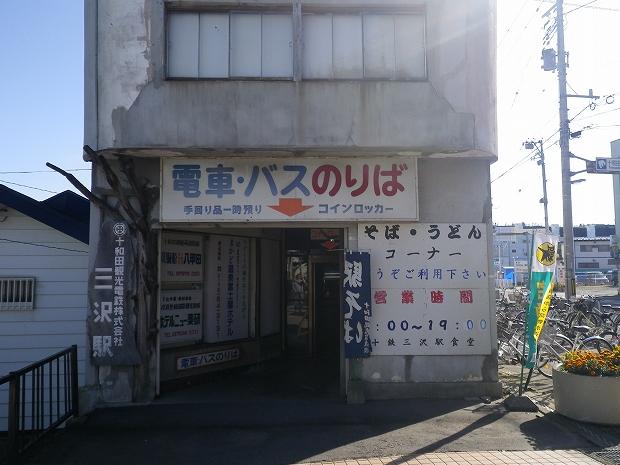 IMGP2462.jpg