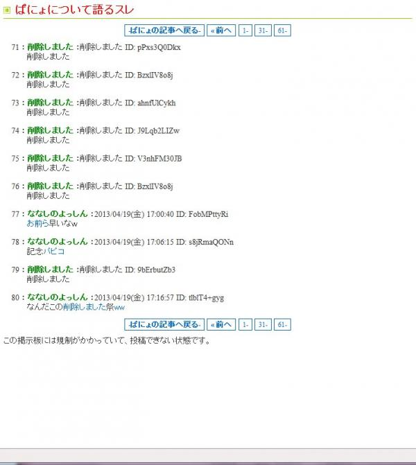 287_1_convert_20130422121128.jpg