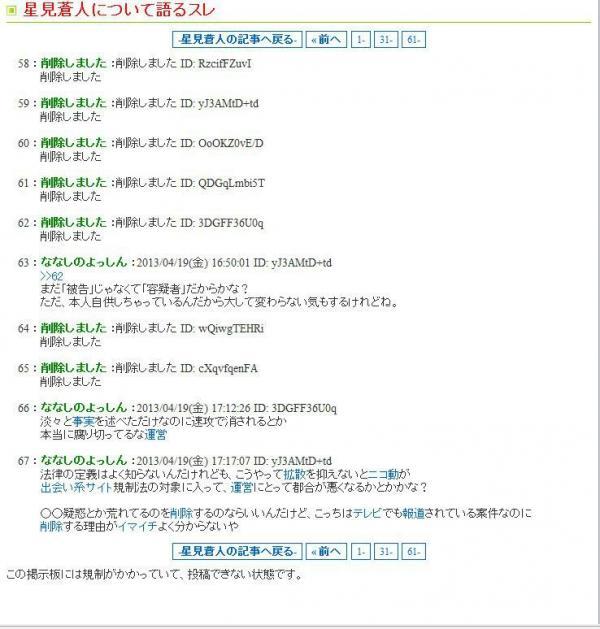 287_2_convert_20130422121212.jpg