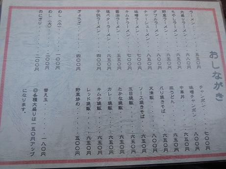 DSCN0077senryu.jpg