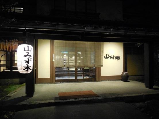DSCN0130yamamizuki.jpg