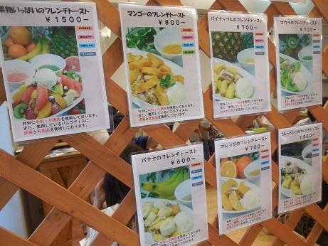 DSCN5384yamaguchi.jpg