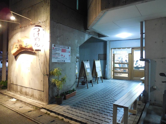 DSCN9834santiku.jpg