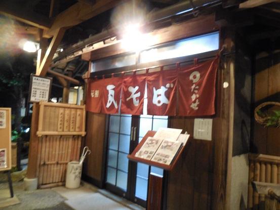 DSCN9846takase.jpg