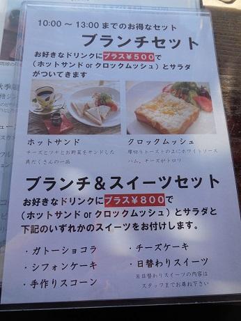 DSCN9870okinawa.jpg
