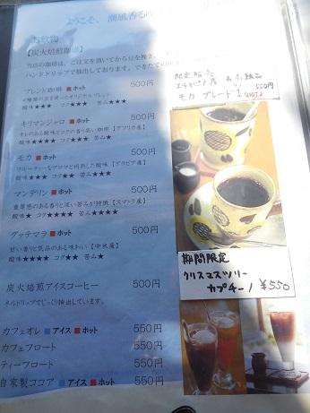 DSCN9871okinawa.jpg