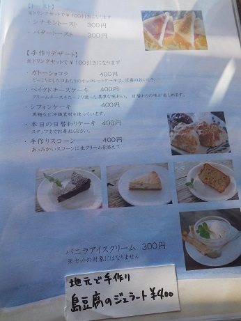 DSCN9874okinawa.jpg