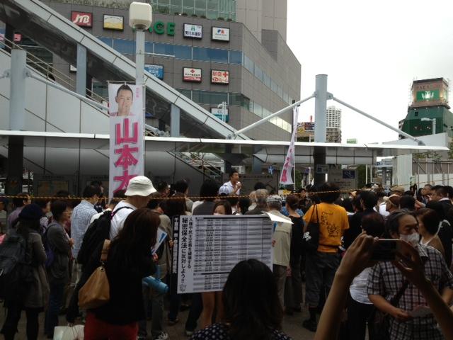 山本太郎船橋1