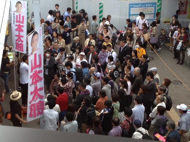 山本太郎船橋3