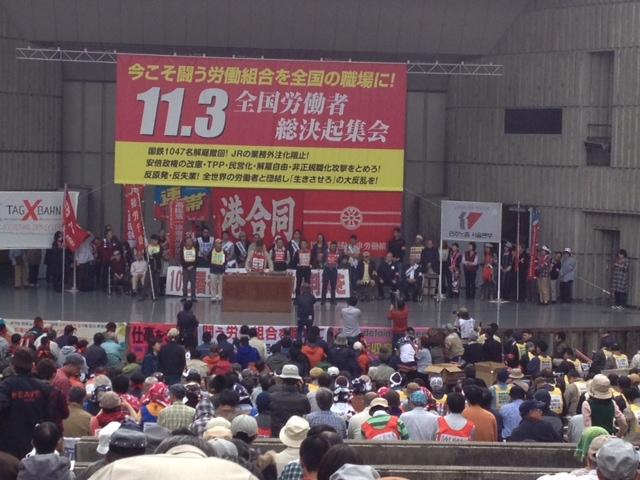 11・3労働者集会2