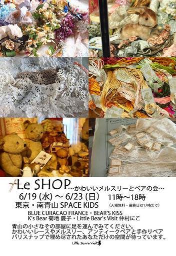 Le SHOP1表