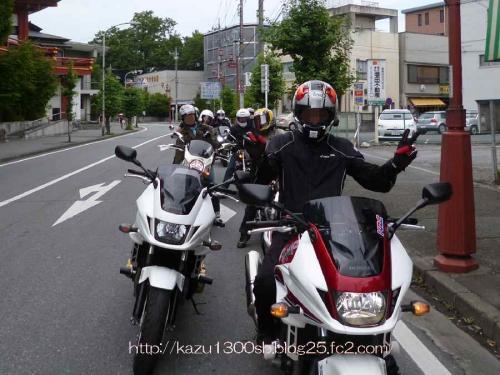 P1100389_20130803234540a44.jpg