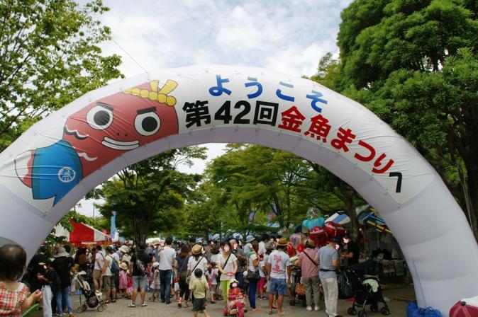 DSC02911加工金魚祭り