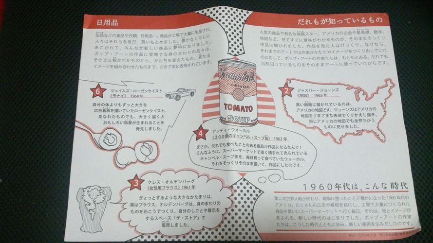 DSC_0094_R.jpg