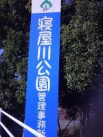 J0011201.jpg
