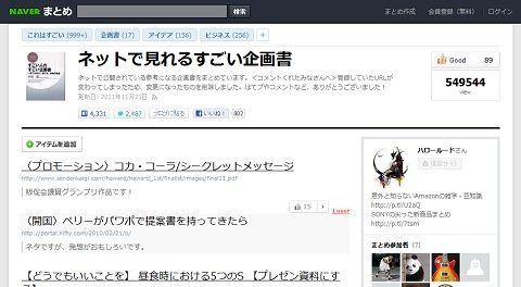 kikaku_gazou02