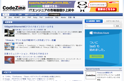 kikaku_gazou12