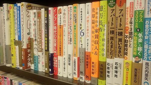 千葉そごう三省堂にて001