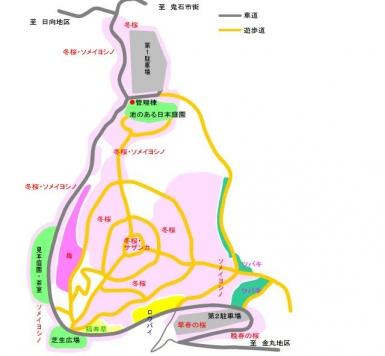 桜山公園内図