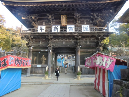 筑波山神社随神門