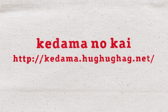 k-logo.jpg