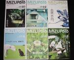 mizupoto-photo.jpg