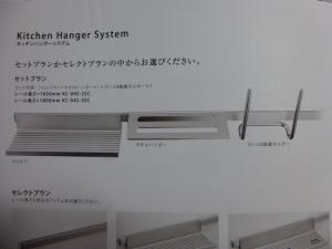 P1010254 (800x600)