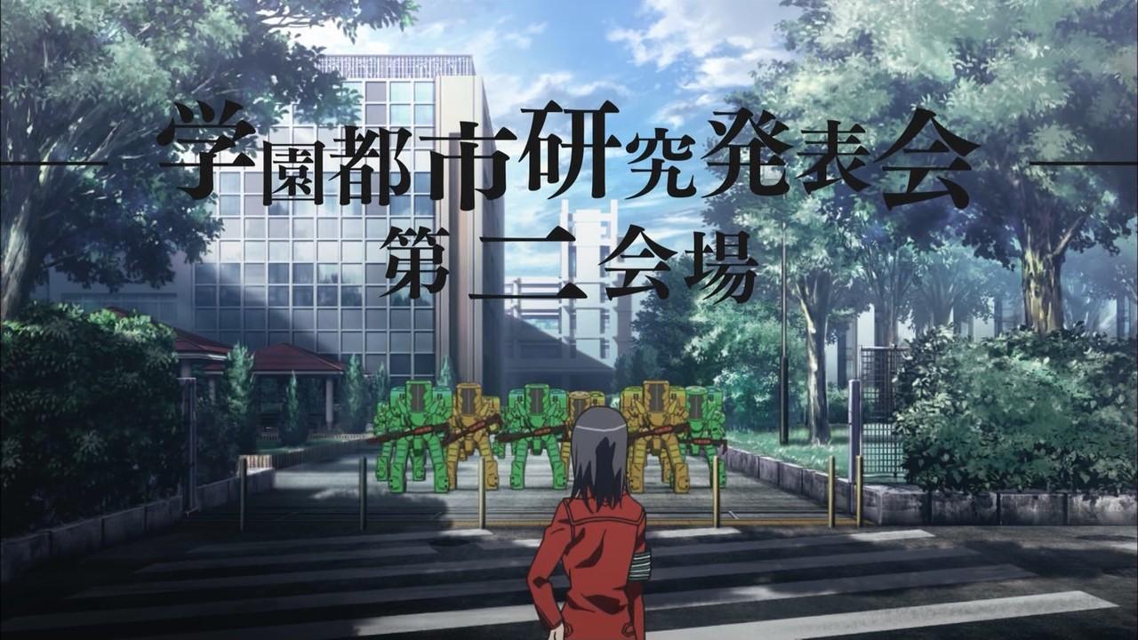 anime20ch385507.jpg