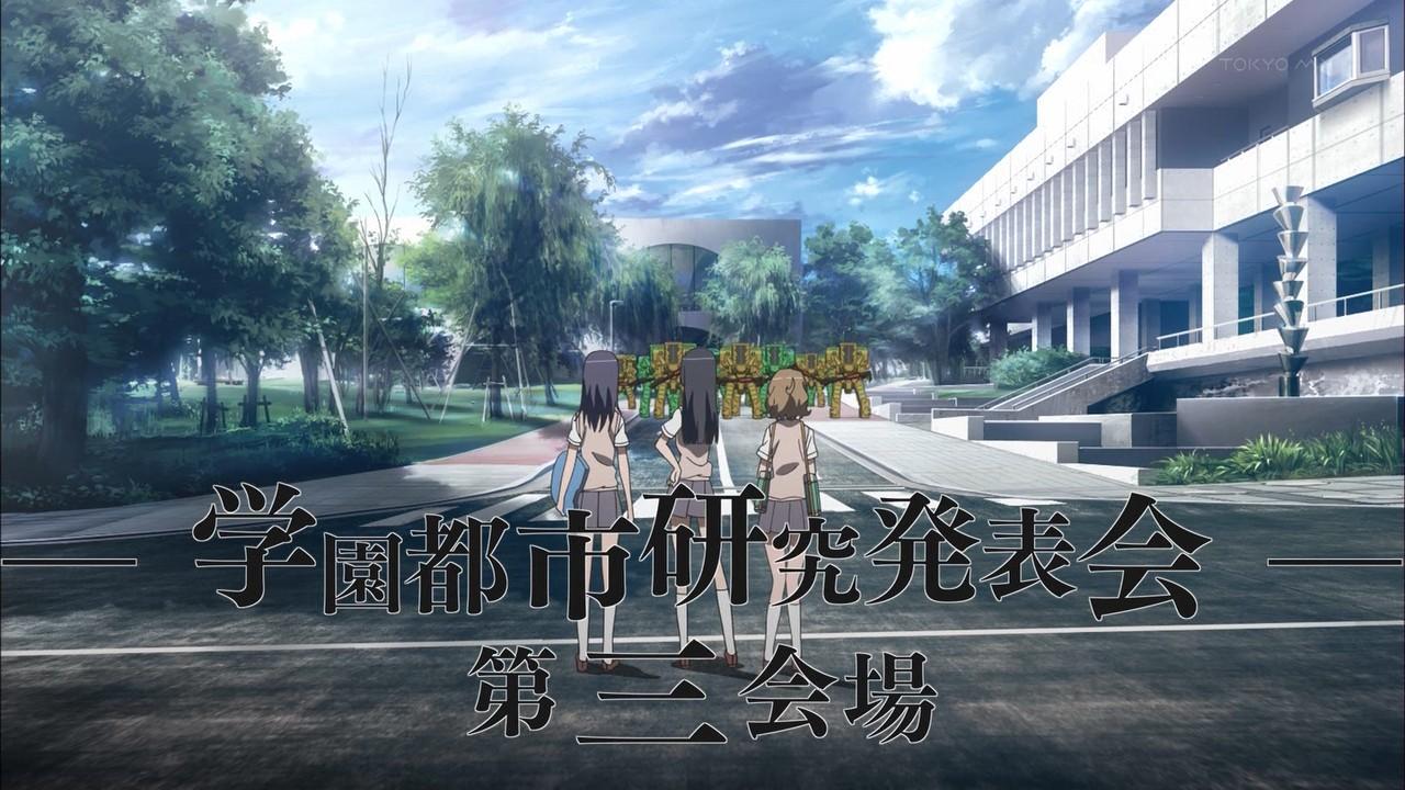 anime20ch385508.jpg