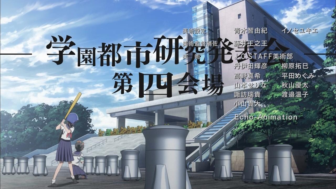 anime20ch385510.jpg