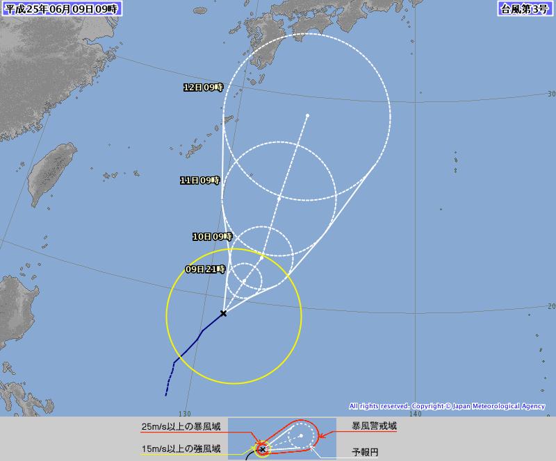 沖縄 西表島 台風 3号 KEN GUIDE・ケンガイド