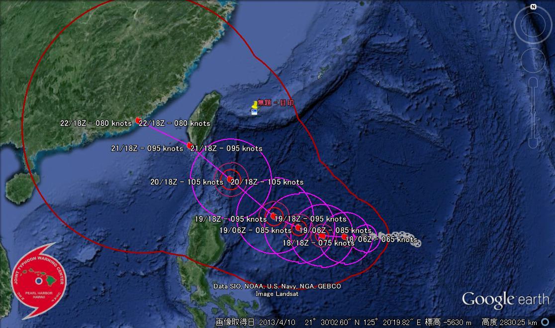 西表島 台風19号