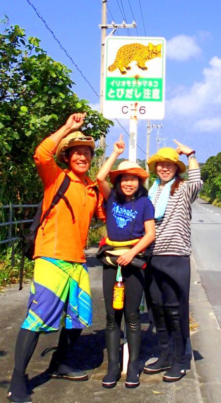 国内旅行、離島ツアー旅ランキング人気の離島、石垣島・西表島でお得な格安ツアー割引プランで遊ぼう!石垣島・西表島ツアーランキング人気のケンガイドがおすすめする人気のアクティビティツアーをご案内、カヌーやSUPで秘境の滝巡り、アドベンチャーボートで行くパナリ島シュノーケル・星砂の浜シュノーケリングや由布島観光との組み合わせたツアーで夏休みの家族旅行・女子旅を応援!最高の夏休みを過ごしましょう!