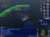 フウカ海事Lv41