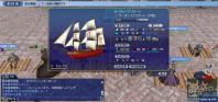 サーヴェイフリゲート砲戦特化船001