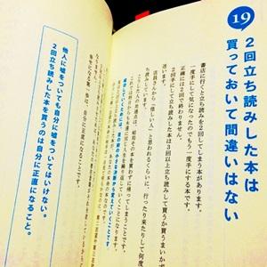book3001.jpg