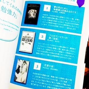 book3002.jpg