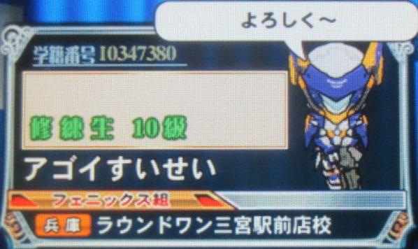 WS000020 (2)