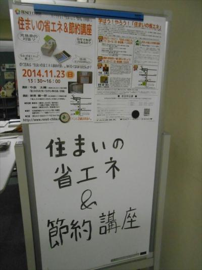 2014-11-23_0411_R.jpg
