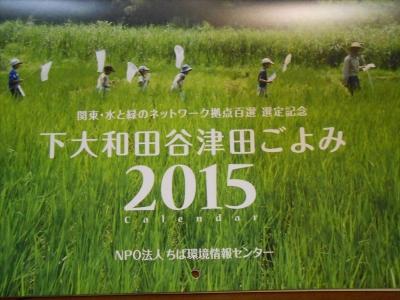 2014_1107_calendar_0001_R.jpg