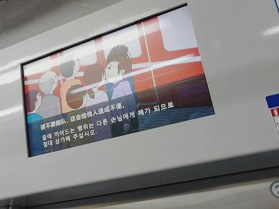 s-K0010122.jpg